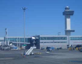 Airport Collaborative Redevelopment Proposal Could Leverage $7 Billion In Private Investment